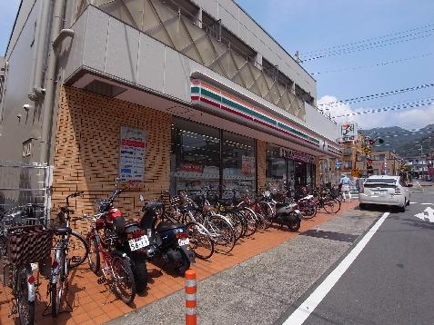 コンビ二:セブンイレブン 神戸本山中町4丁目店 266m