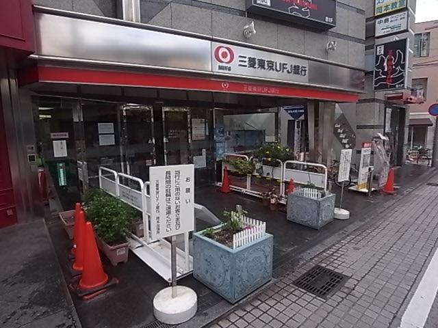 銀行:三菱東京UFJ銀行岡本駅前支店 434m
