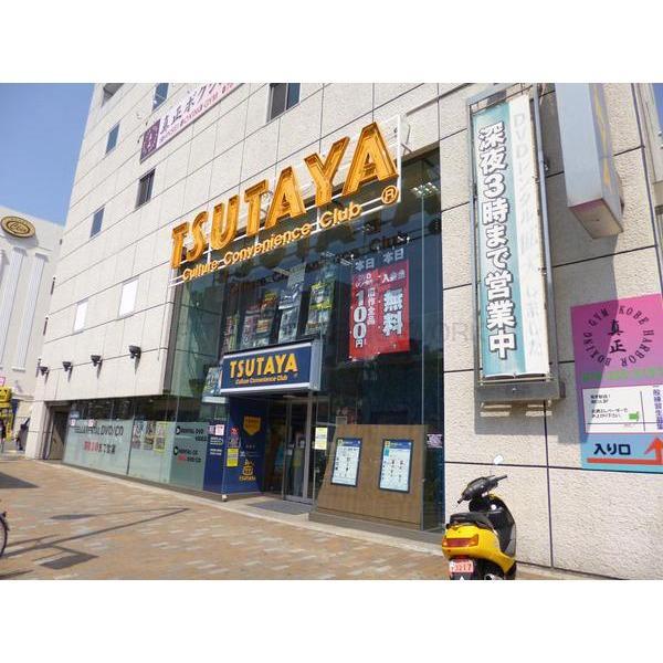 ショッピング施設:TSUTAYA 高速神戸店 165m