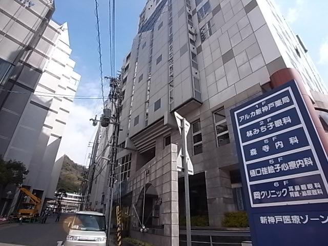 総合病院:ジョダリ21 300m