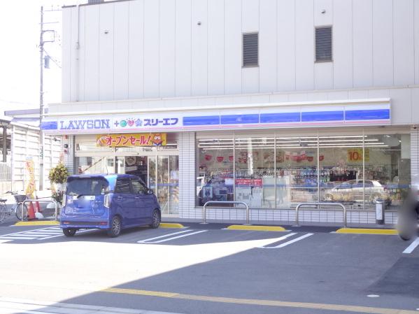 コンビ二:ローソンスリーエフ 逆井駅前店 343m
