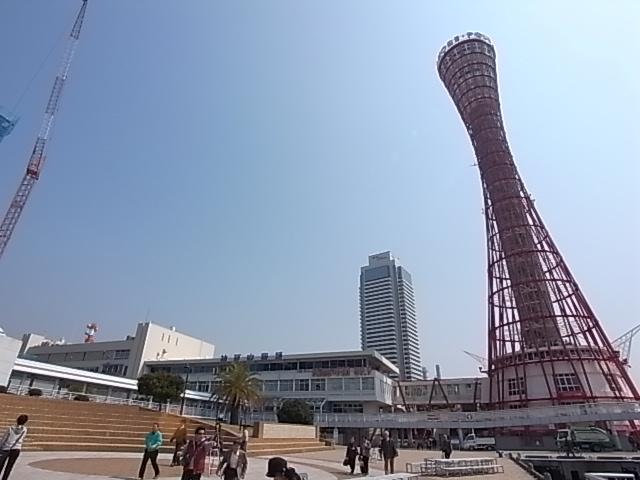 その他:ポートタワー 231m