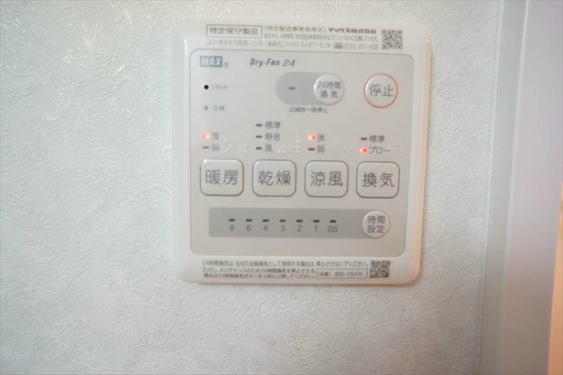浴室乾燥機機能