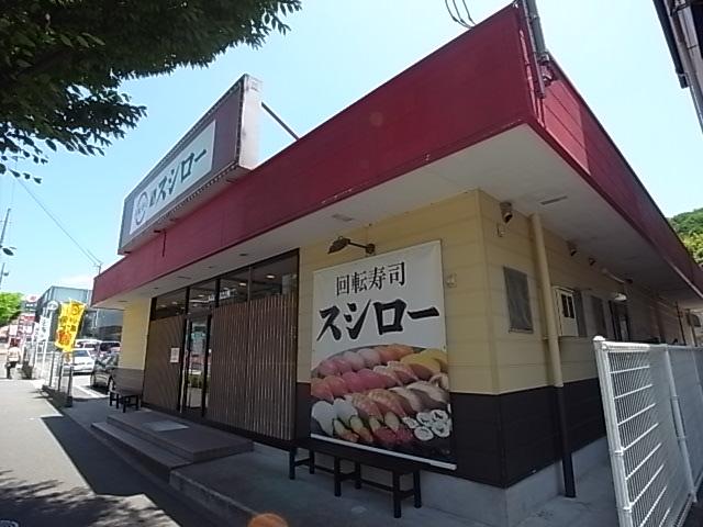 レストラン:スシロー 谷上店 244m 近隣
