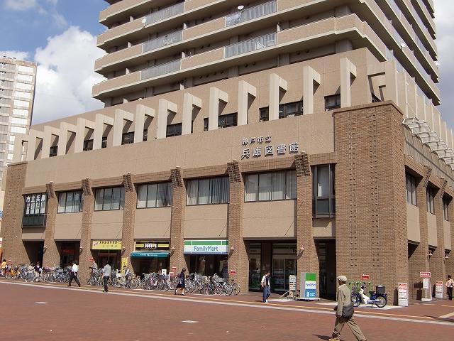 郵便局:神戸キャナルタウン郵便局 201m