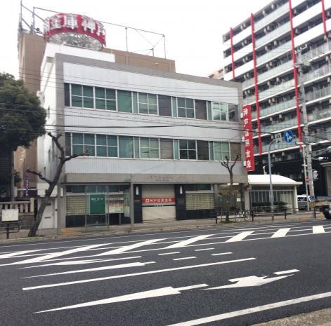 銀行:神戸信用金庫兵庫支店 302m