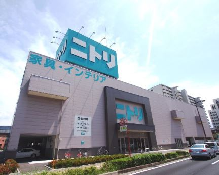 スーパー:ザ・ダイソー ニトリ小倉北店 237m