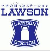 コンビ二:ローソン 吉野松十文字店 1826m