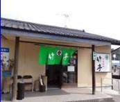 レストラン:とんかつの竹亭 田上店 1612m