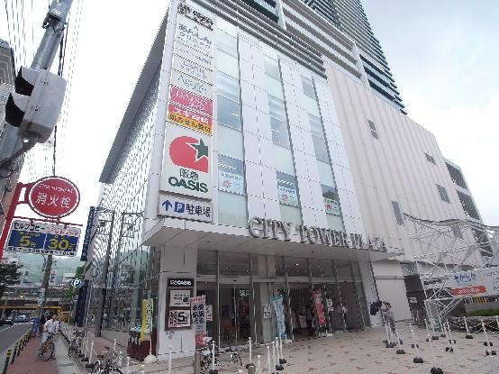 スーパー:阪急オアシス 264m