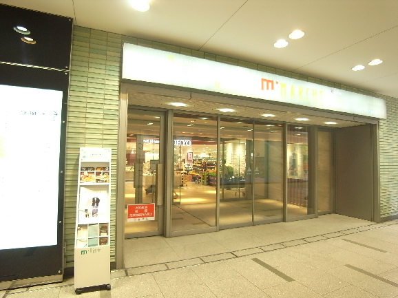 スーパー:KOHYO 372m