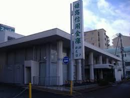 銀行:姫路信用金庫神戸西支店 415m