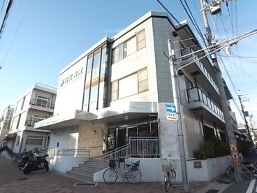 総合病院:公文病院 706m