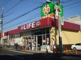 スーパー:ライフ 長田店 112m 近隣