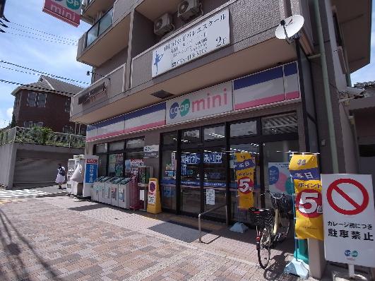 スーパー:コープミニ甲南山手 74m