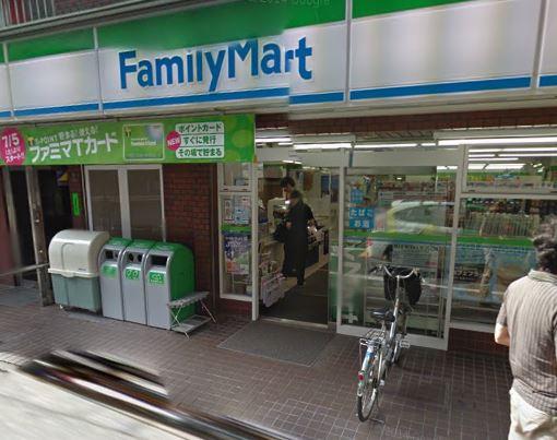 コンビ二:ファミリーマート 目黒青葉台三丁目店 151m