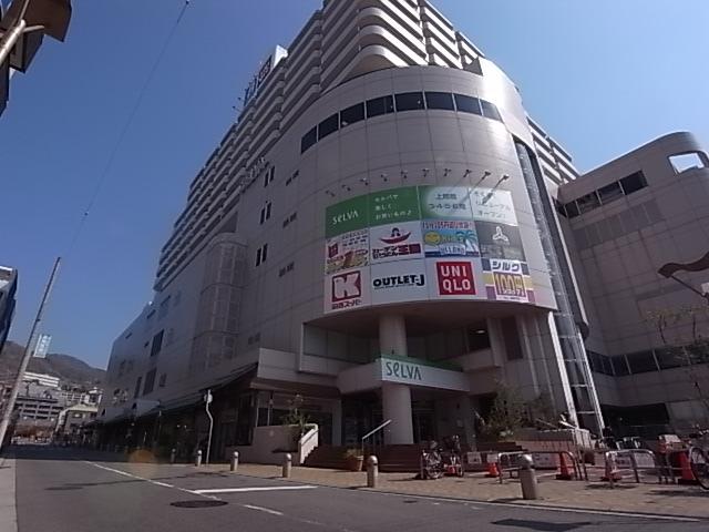 ショッピング施設:セルバ甲南山手 470m