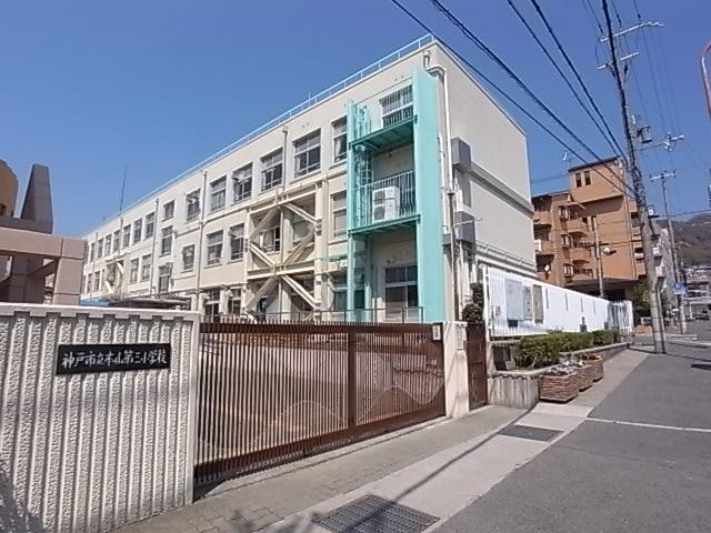 小学校:神戸市立本山第三小学校 534m