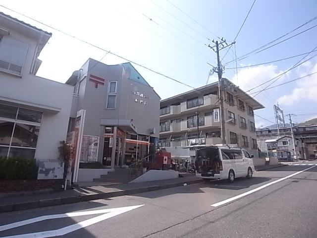 郵便局:神戸西岡本郵便局 446m
