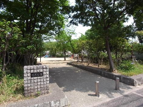 公園:野寄公園 671m