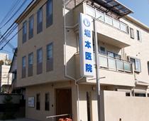 総合病院:堀本医院 824m