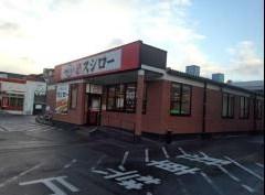 レストラン:スシロー 鹿児島新栄店 1020m
