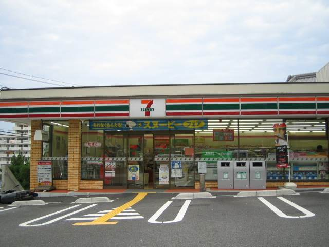 コンビ二:セブンイレブン 神戸日向2丁目店 702m