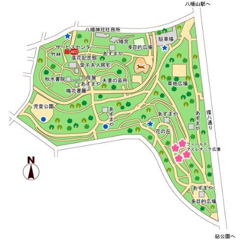 公園:蘆花恒春園 1100m 近隣