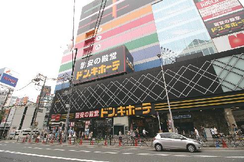 ショッピング施設:ドン・キホーテ 梅田本店 518m