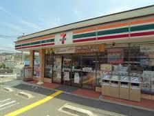 コンビ二:セブンイレブン 神戸名谷町寺池店 253m