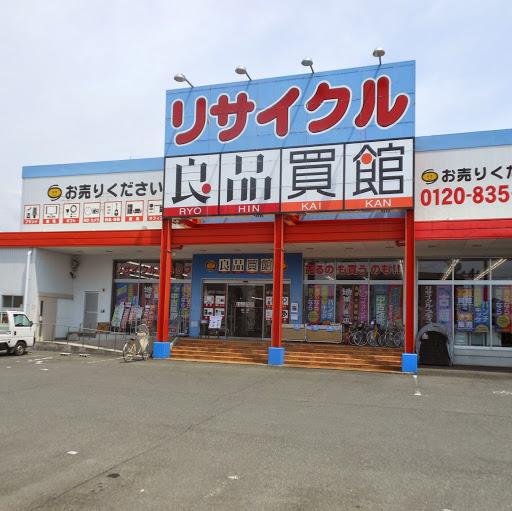 ショッピング施設:良品買館 垂水店 1165m
