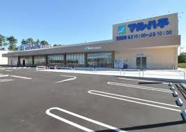 スーパー:スーパーマルハチ 名谷店 1267m