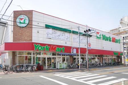スーパー:ヨークマート中町店 669m