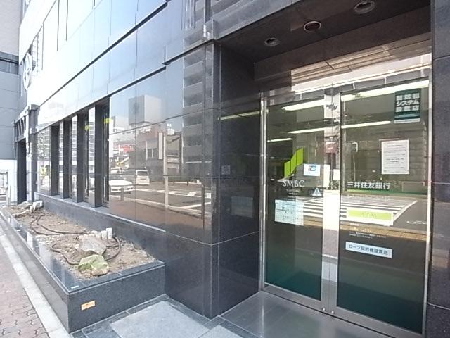 銀行:三井住友銀行 318m