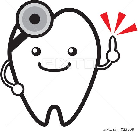 歯科:ひでひとデンタルクリニック 116m