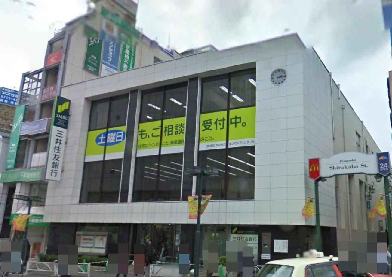 銀行:三井住友銀行 210m