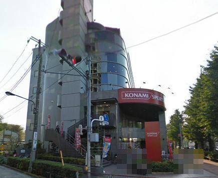 その他:コナミプローツクラブ 260m
