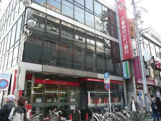 銀行:三菱東京UFJ銀行 350m