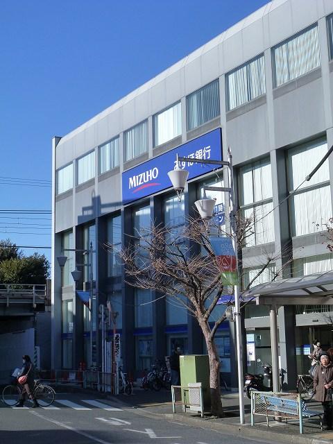 銀行:みずほ銀行 祐天寺支店 180m