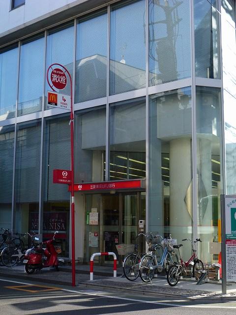 銀行:三菱東京UFJ銀行 祐天寺支店 90m