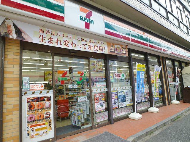 コンビ二:セブンイレブン 野沢店 240m