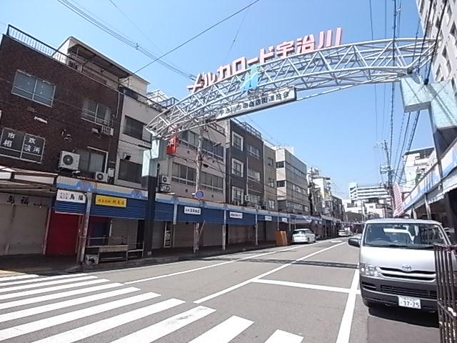 商店街:メルカロード宇治川 311m