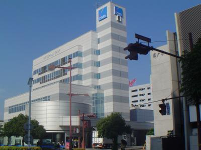 銀行:広島銀行 400m 近隣
