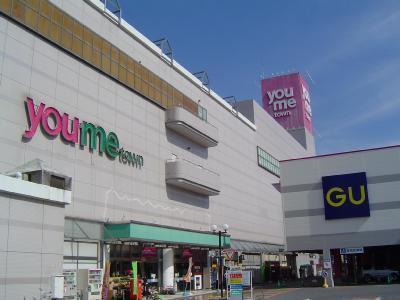 ショッピング施設:イズミ ユメタウン 800m 近隣