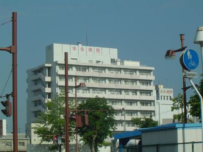 内科:本永病院 600m 沿い