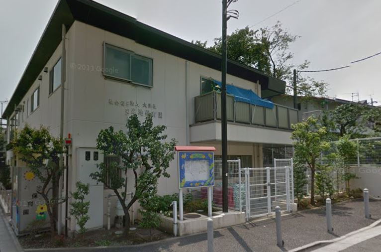幼稚園:洗足保育園 170m