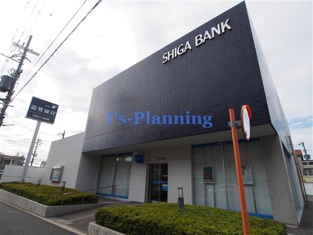 銀行:滋賀銀行 宇治支店 947m