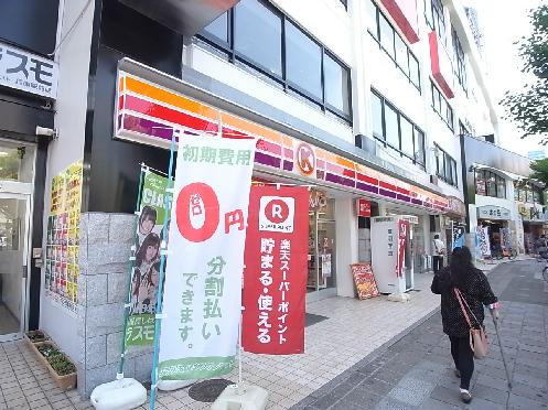 コンビ二:サークルK 兵庫駅北店 605m