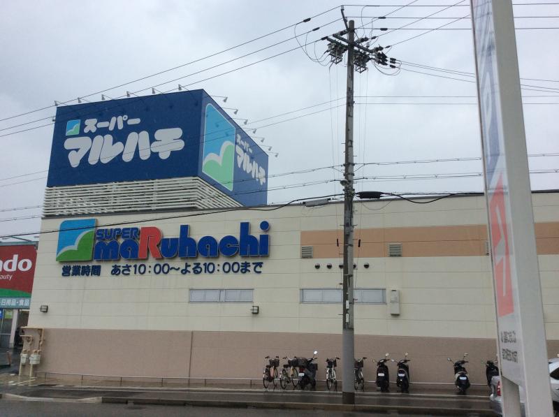スーパー:スーパーマルハチ 明石店 318m