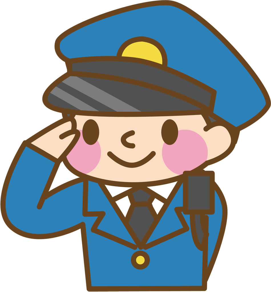警察署・交番:下関警察署 北部交番 1094m